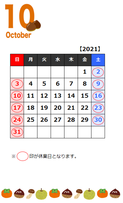 2021-10
